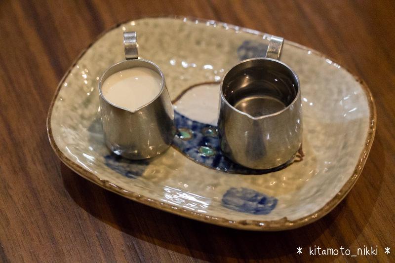 IMG_7097-koumibo-201503