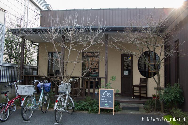 IMG_7133-koumibo-201503