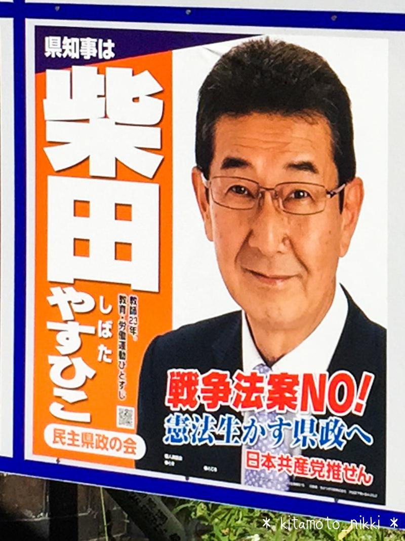 IMG_9094-kenchiji-senkyo-2