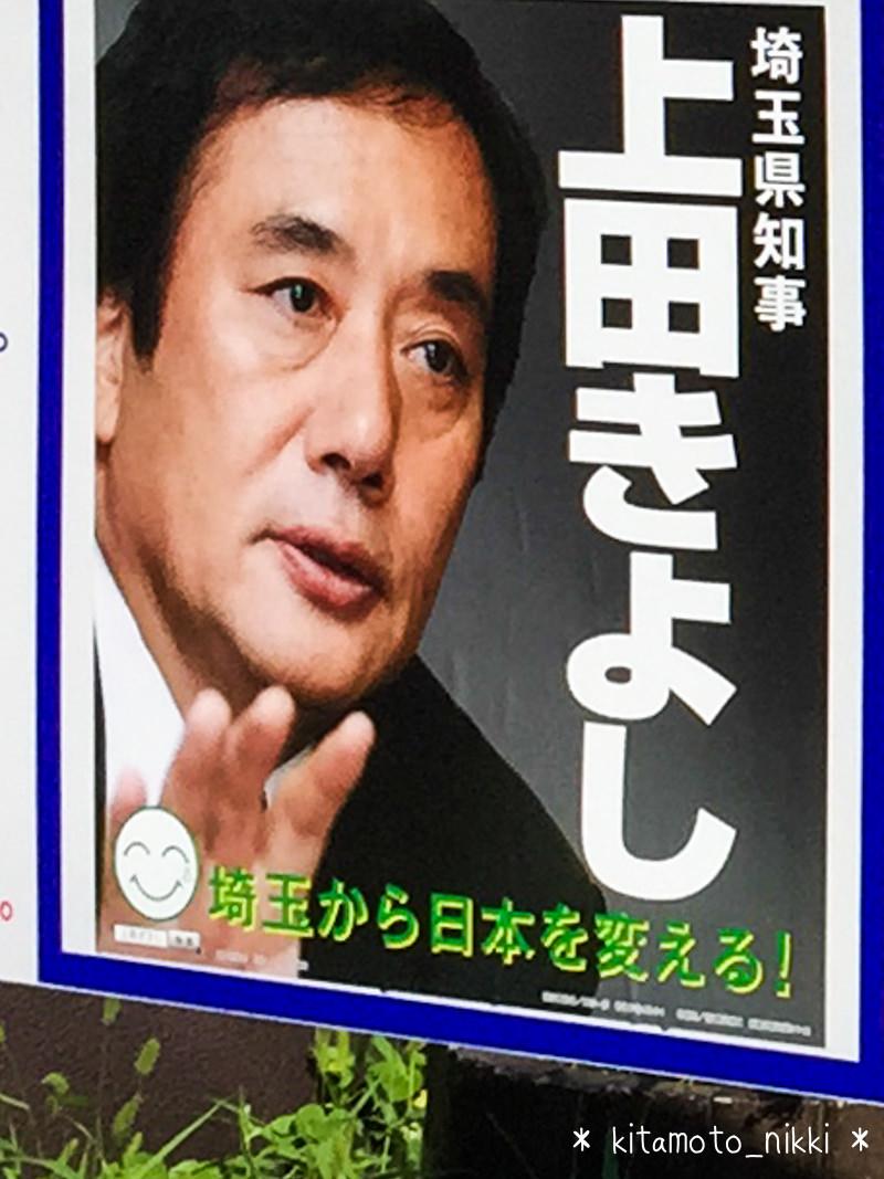 IMG_9094-kenchiji-senkyo-3