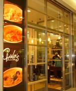 チャウダーズ エキュート大宮店 2015年8月23日閉店【駅ナカの貴重なスープ専門店】