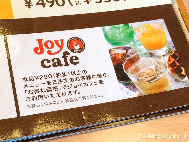 IMG_2164-joyfull