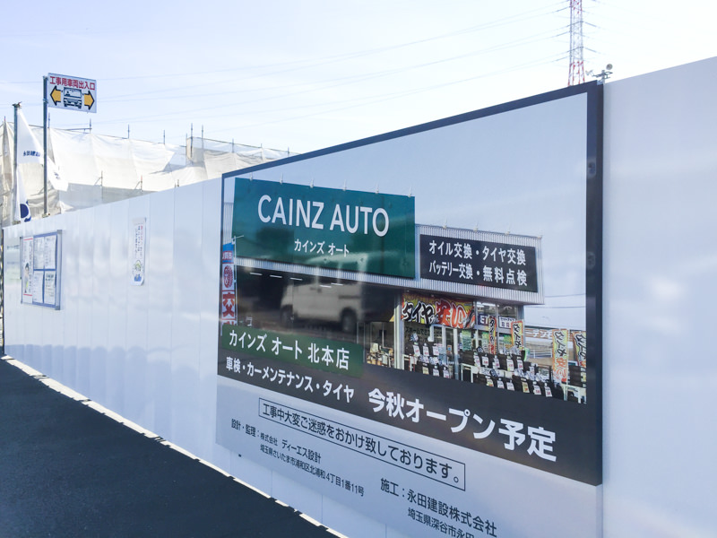 IMG_4604-cains-auto