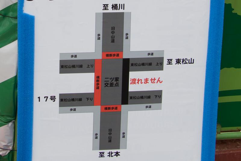 IMG_4726-futatsuya-kosaten-2