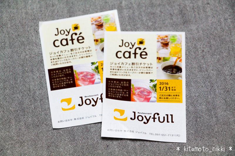 IMG_5768-joyfull