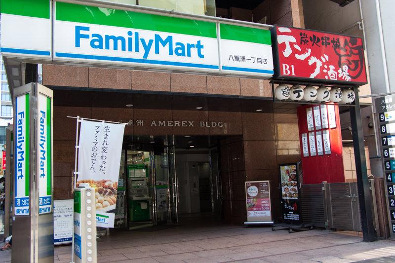 IMG_6197-tokyo-temiyage