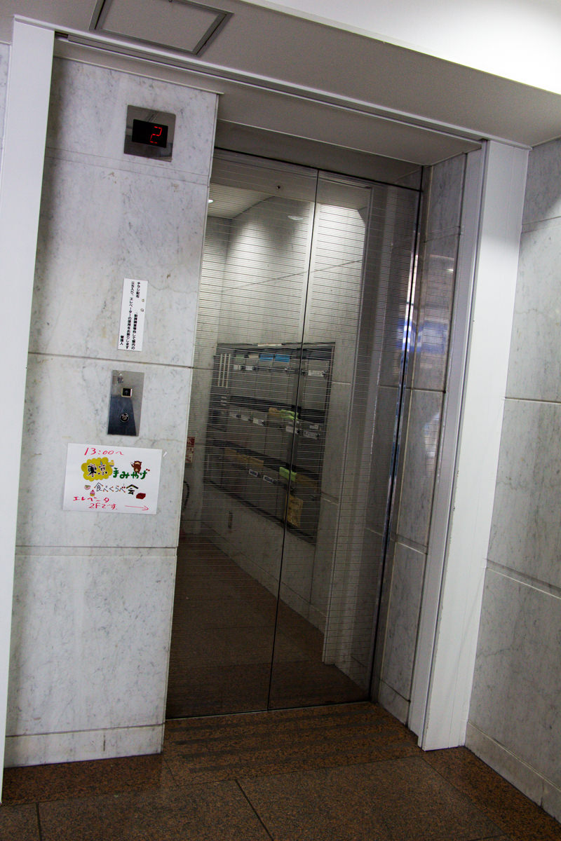 IMG_6201-tokyo-temiyage
