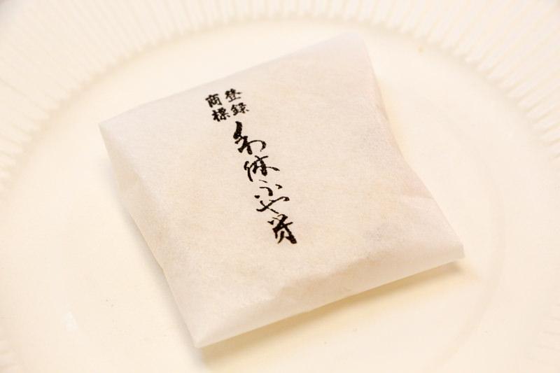 IMG_6381-tokyo-temiyage
