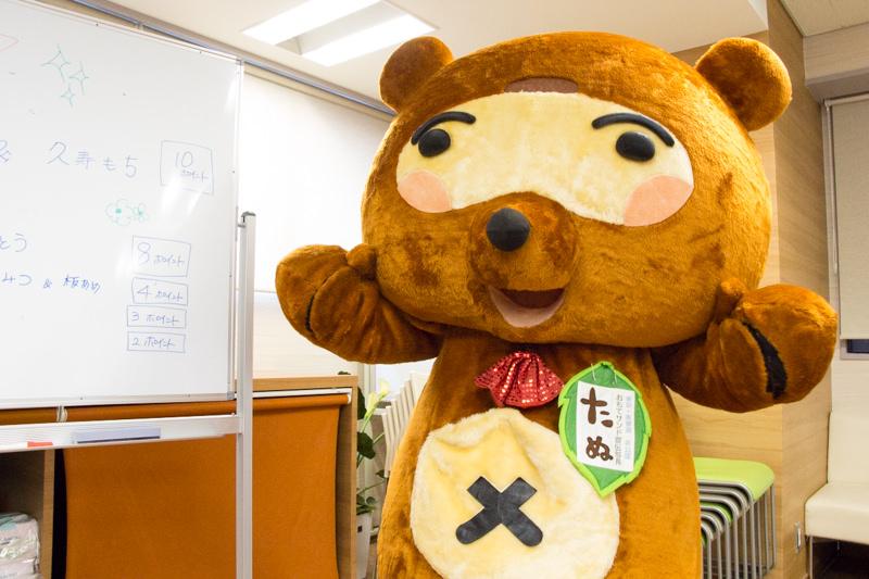 IMG_6451-tokyo-temiyage