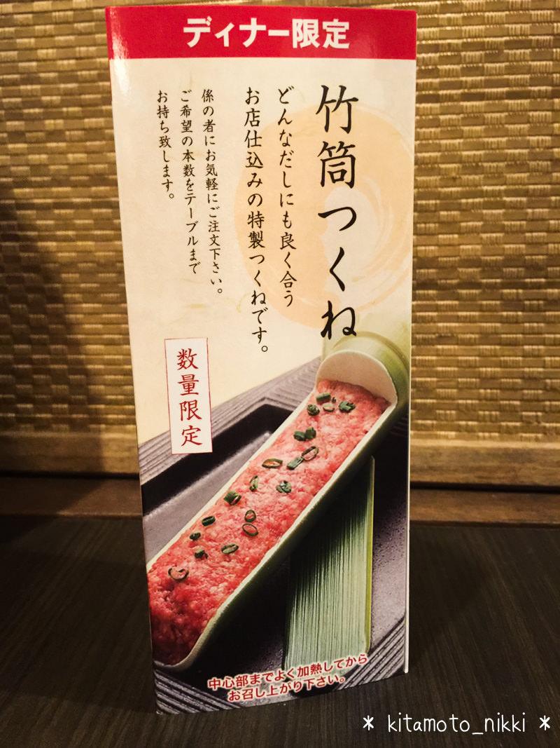 IMG_9804-shabuyo