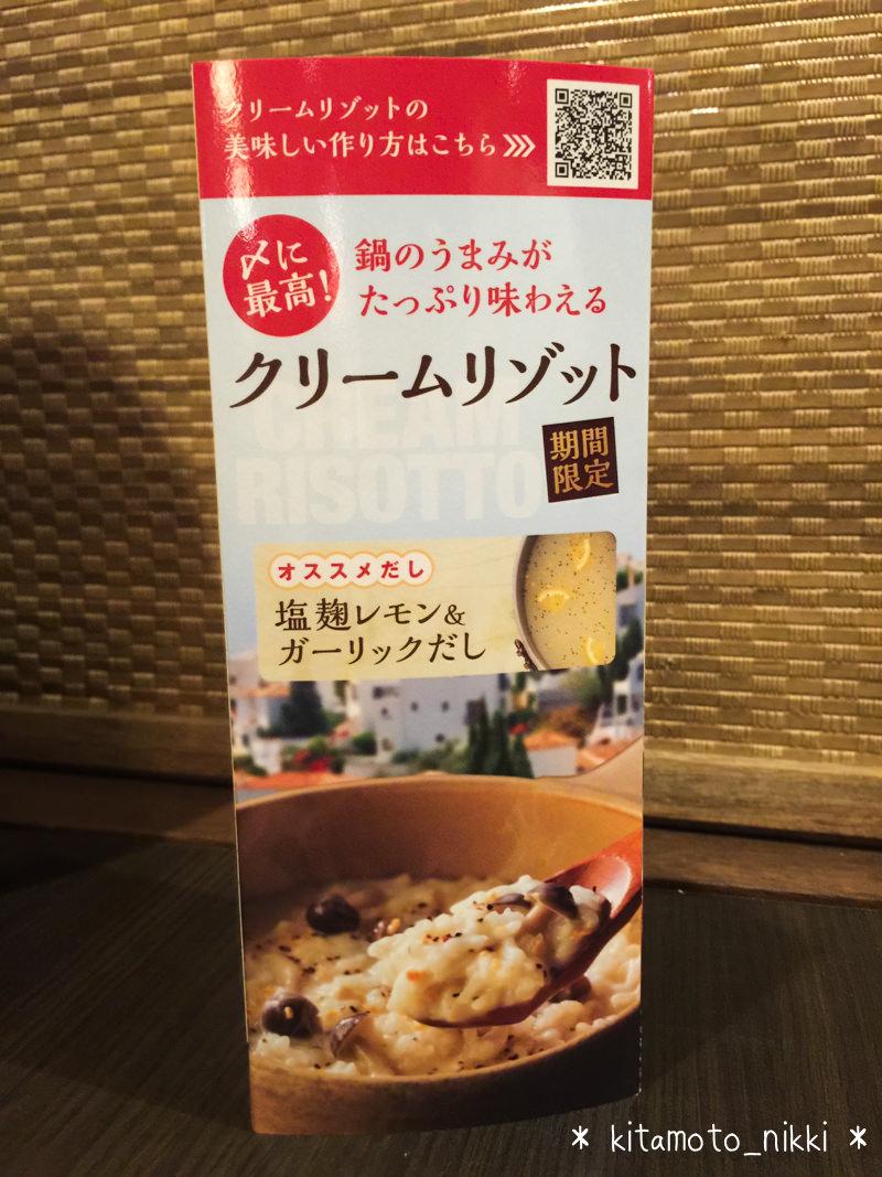 IMG_9807-shabuyo