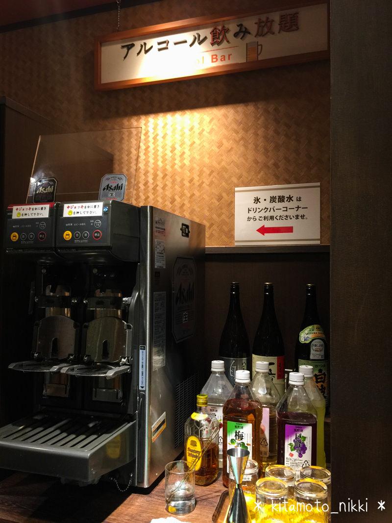 IMG_9818-shabuyo