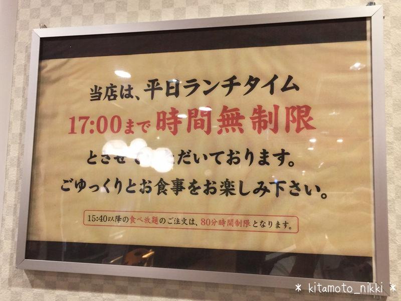 IMG_9819-shabuyo