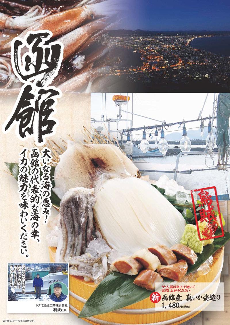 ginji-201509-grand-page03