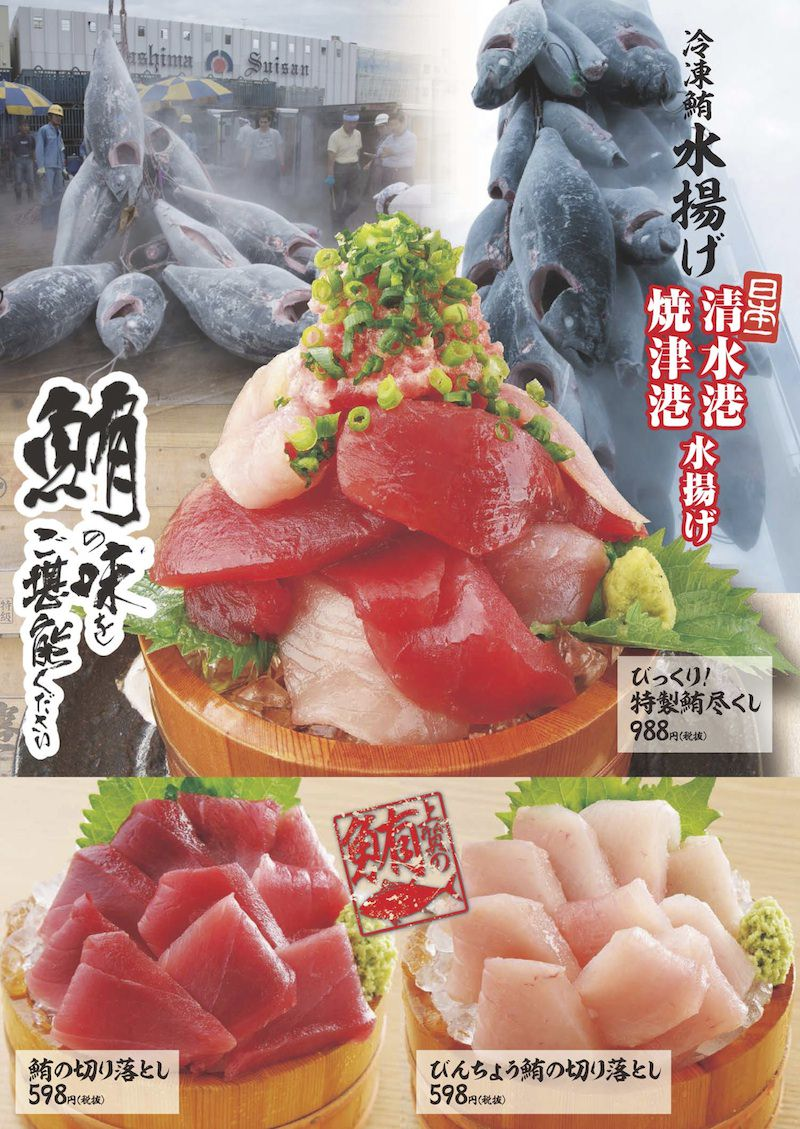 mekiki-grand_04