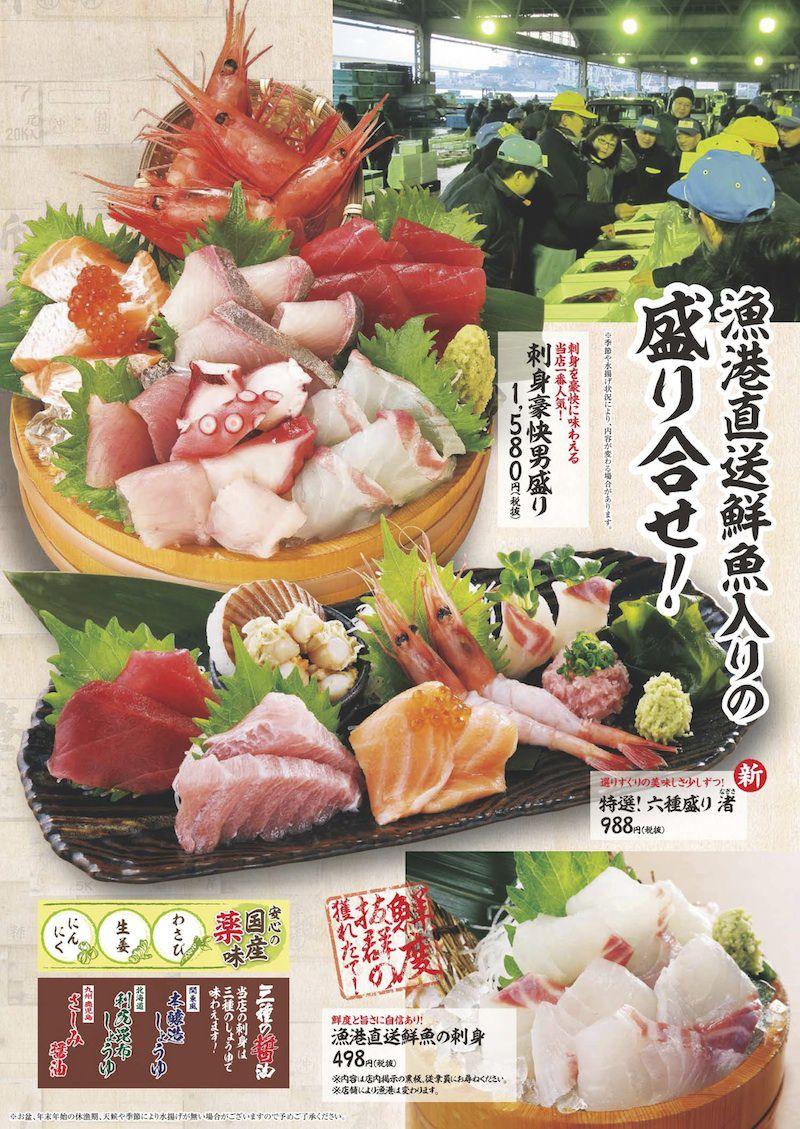 mekiki-grand_06