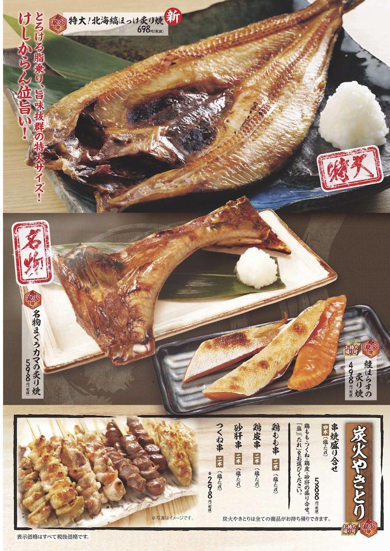 mekiki-grand_10