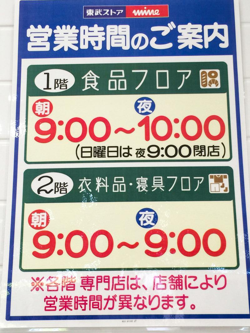 IMG_6241-okegawa-mine