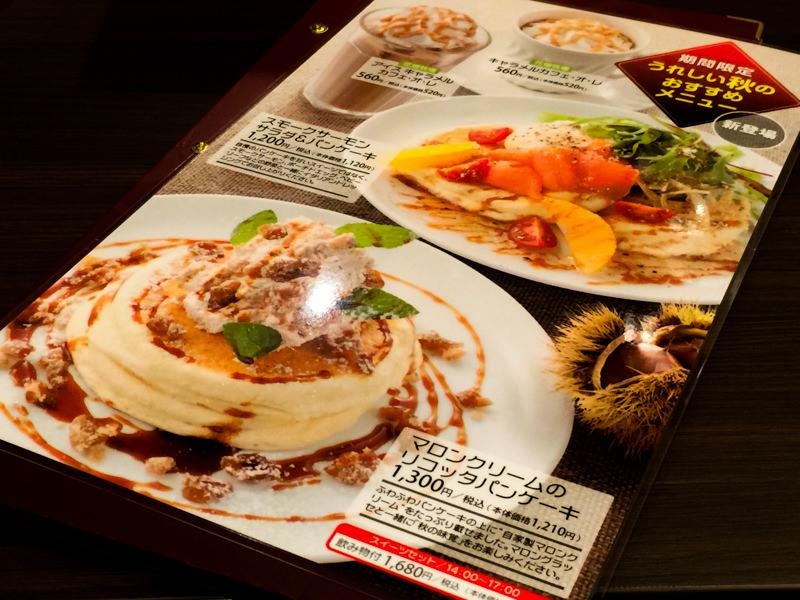 IMG_6947-takakuramachi-coffee