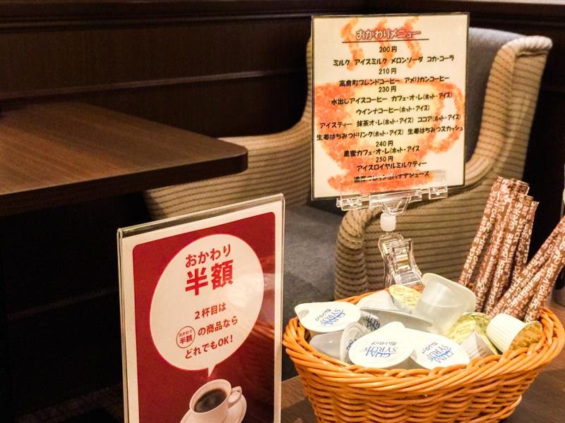 IMG_7008-takakuramachi-coffee