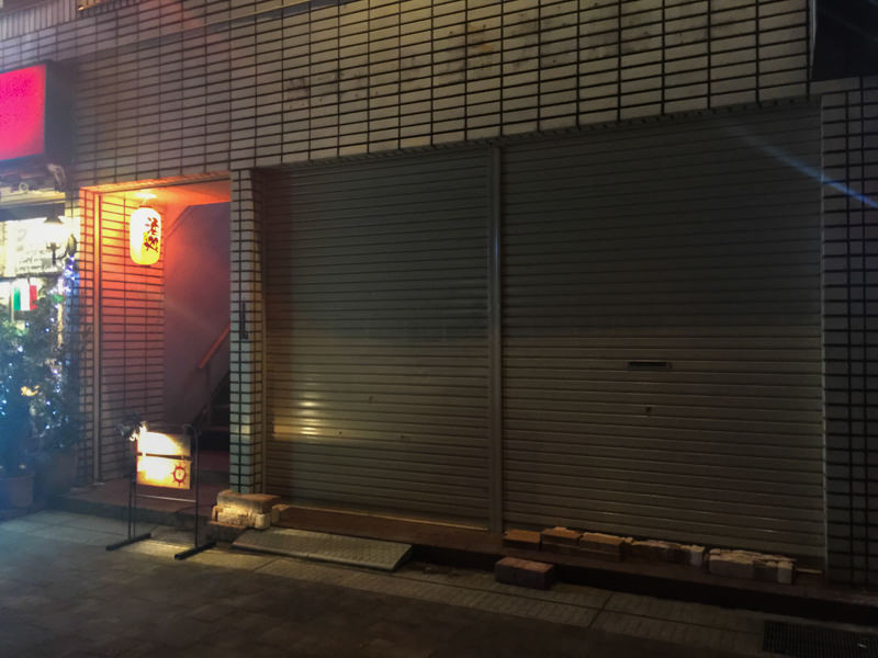 IMG_7274-melon-de-pane-kitamoto