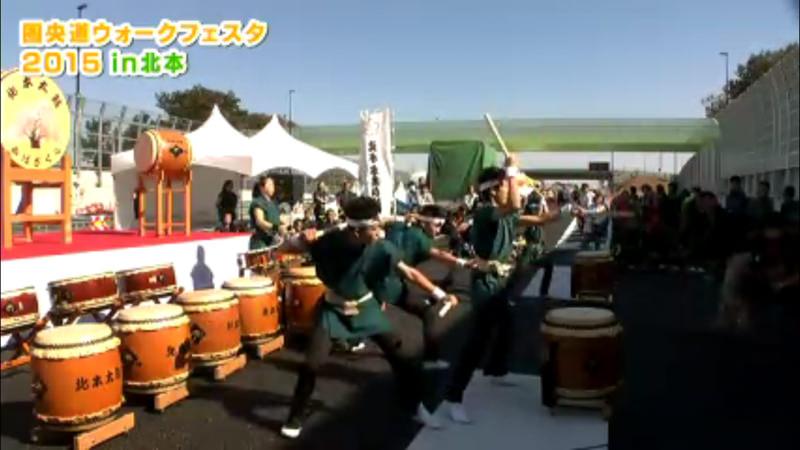 IMG_7951-kenodo-walk-festa-2015-kitamoto-live