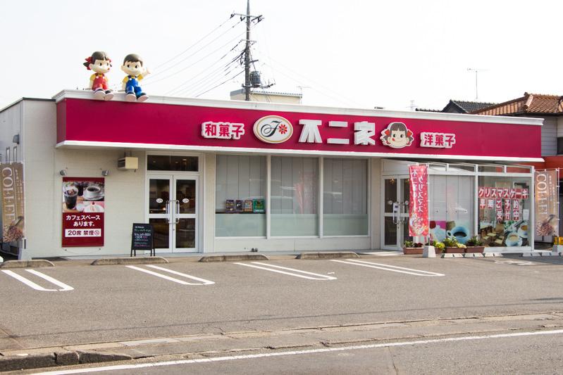 IMG_8765-fujiya-kitamoto