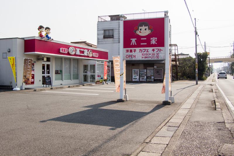 IMG_8769-fujiya-kitamoto
