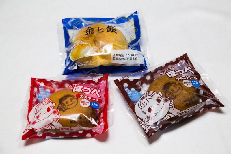 IMG_9360-fujiya-kitamoto