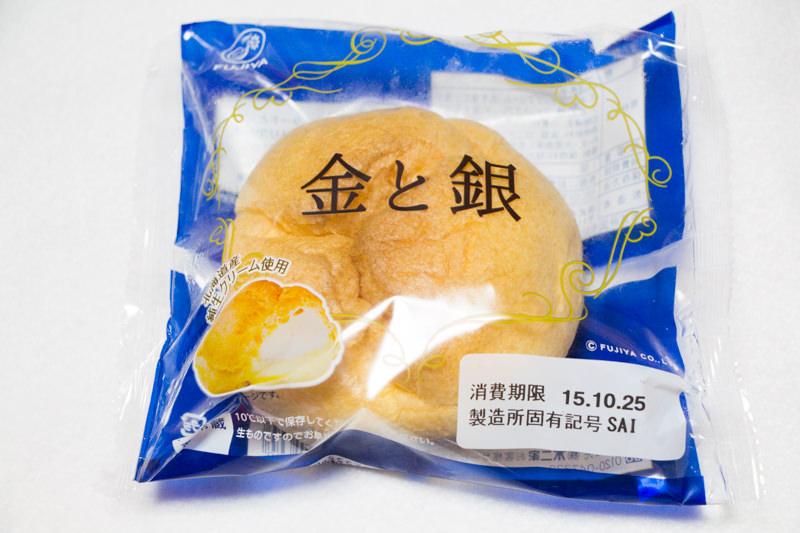IMG_9365-fujiya-kitamoto