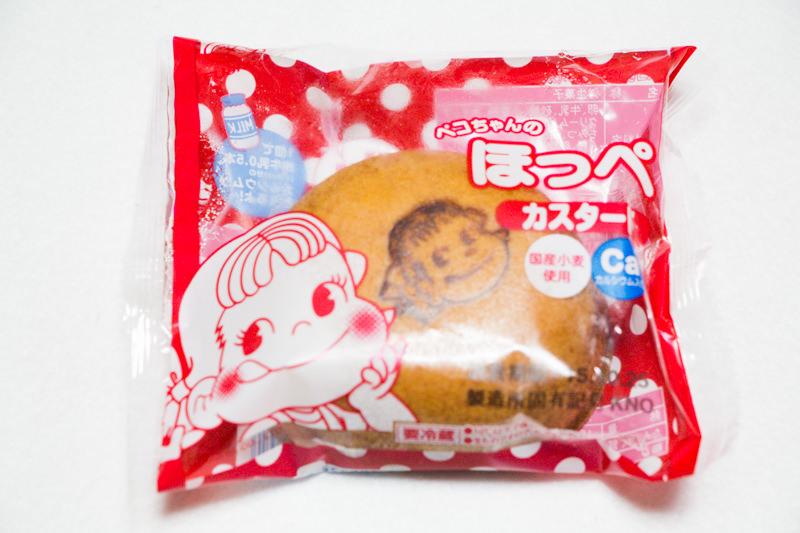 IMG_9367-fujiya-kitamoto