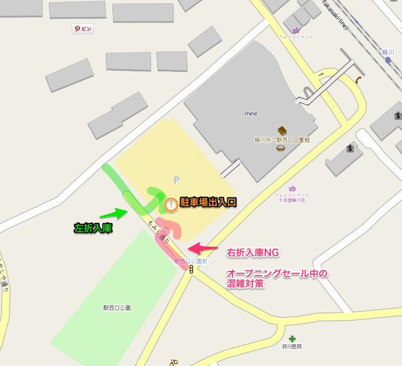 桶川マインの駐車場への行き方ガイド(北本方面から)