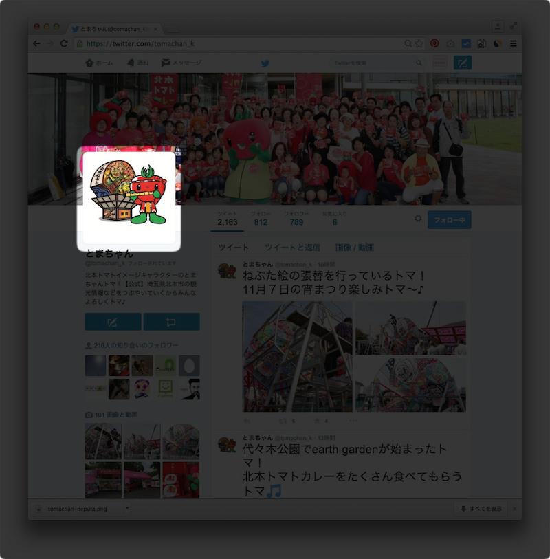 tomachan-matsuri2