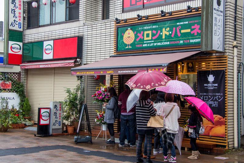 IMG_0014-melond-pane-kitamoto
