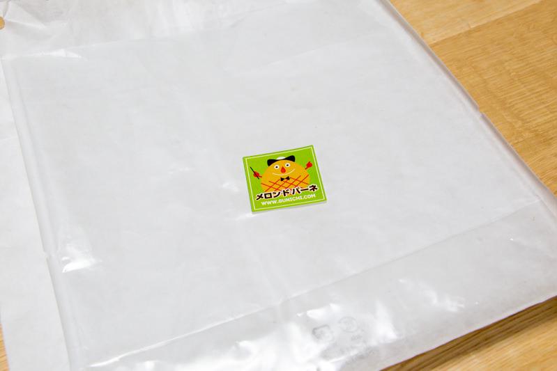 IMG_0050-melond-pane-kitamoto
