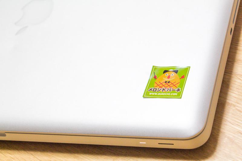 IMG_0054-melond-pane-kitamoto