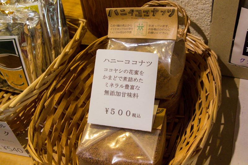 IMG_8709-morinone-cacao-labo-3