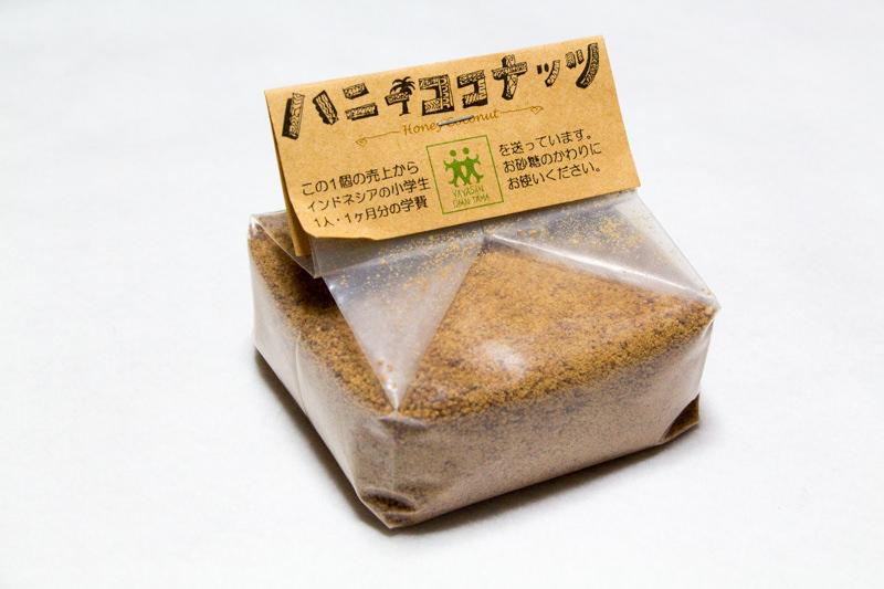 IMG_8760-morinone-cacao-labo-3