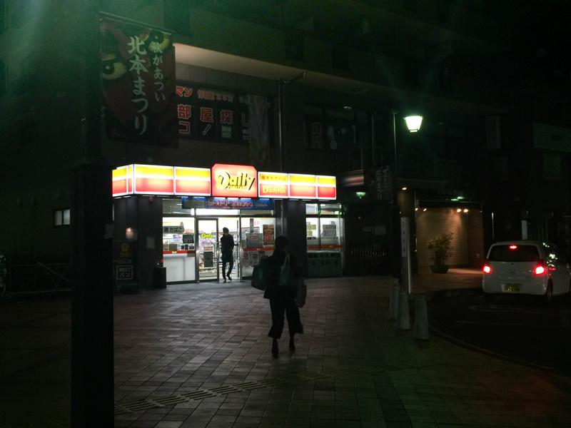 IMG_8961-kitamoto-tomato-curry-pan
