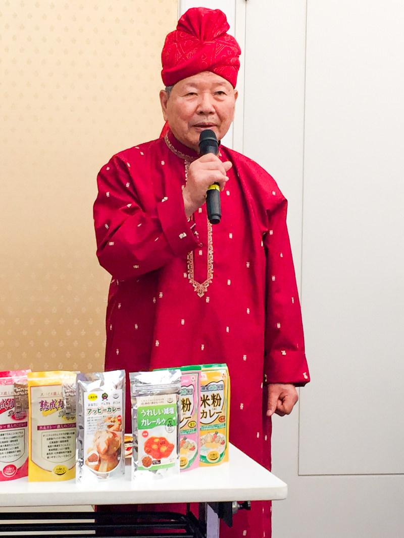 IMG_9292-kitamoto-tomato-curry-flake