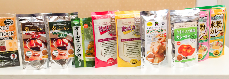 IMG_9294-kitamoto-tomato-curry-flake