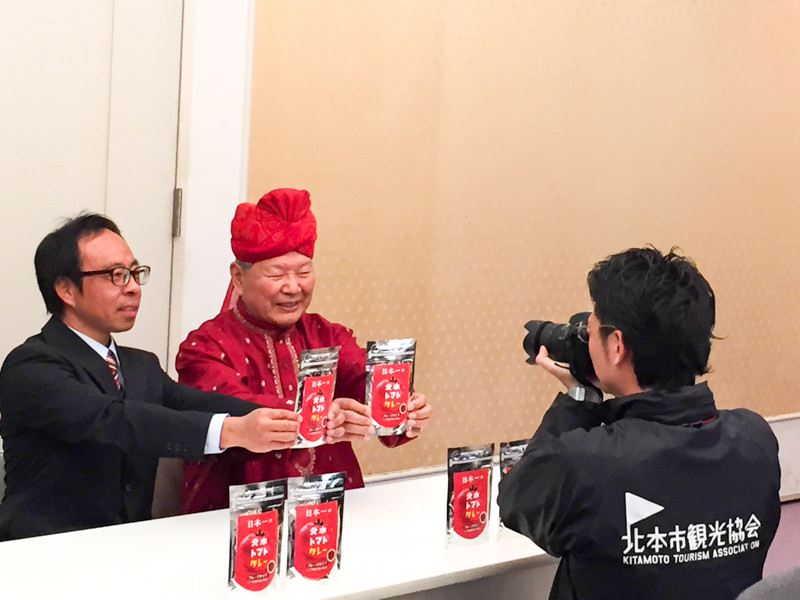 IMG_9297-kitamoto-tomato-curry-flake