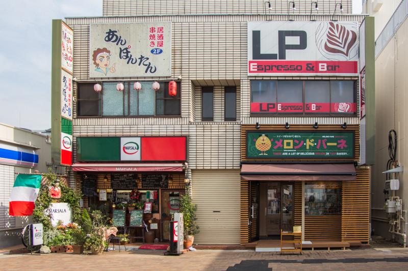 IMG_9764-melond-pane-kitamoto
