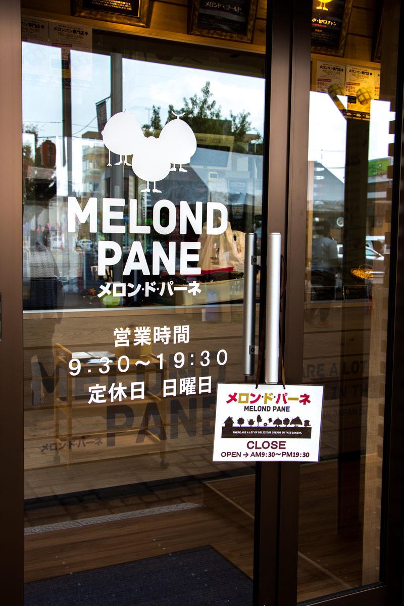IMG_9780-melond-pane-kitamoto