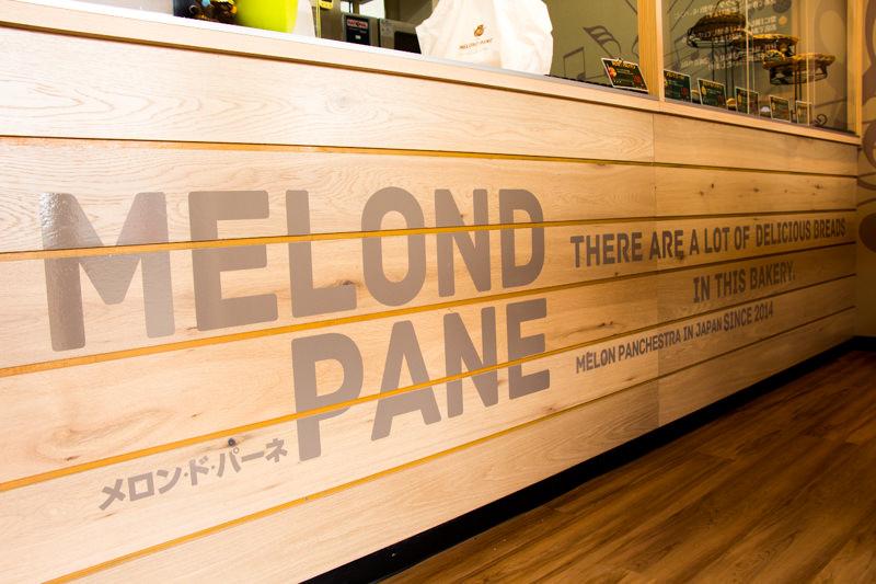 IMG_9792-melond-pane-kitamoto