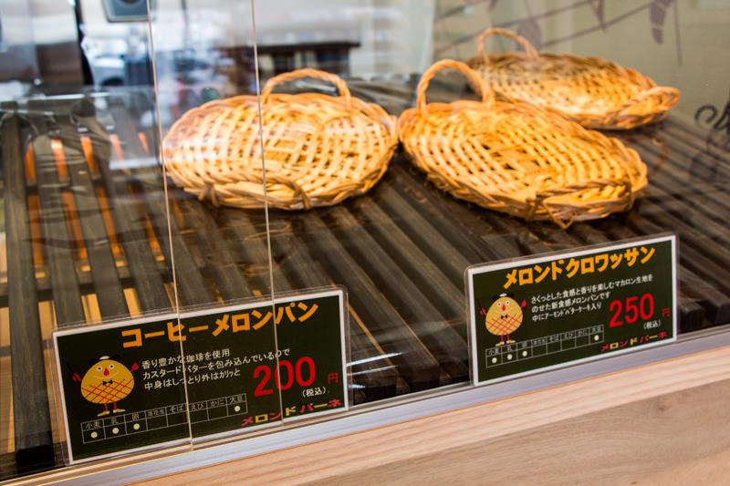 IMG_9796-melond-pane-kitamoto