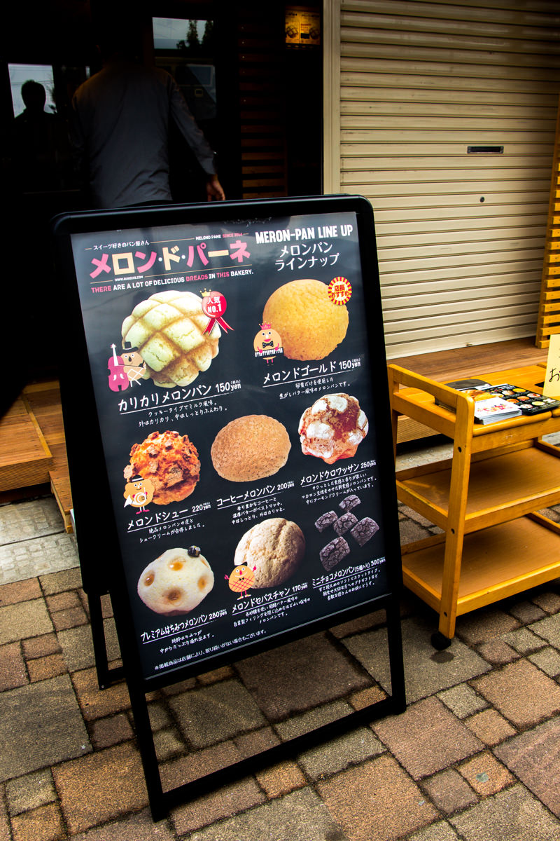 IMG_9818-melond-pane-kitamoto