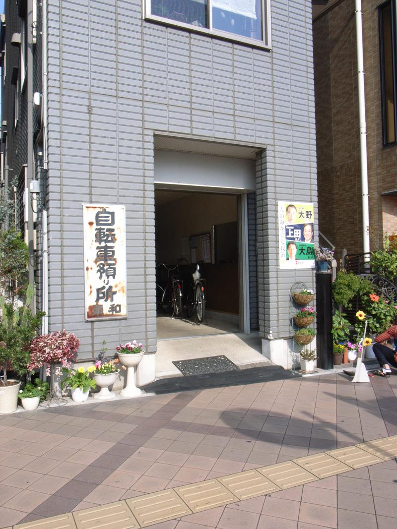R0013657-kitamoto-snap-20151107-2