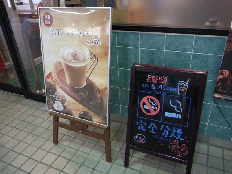 R0013702-kitamoto-snap-20151107-3