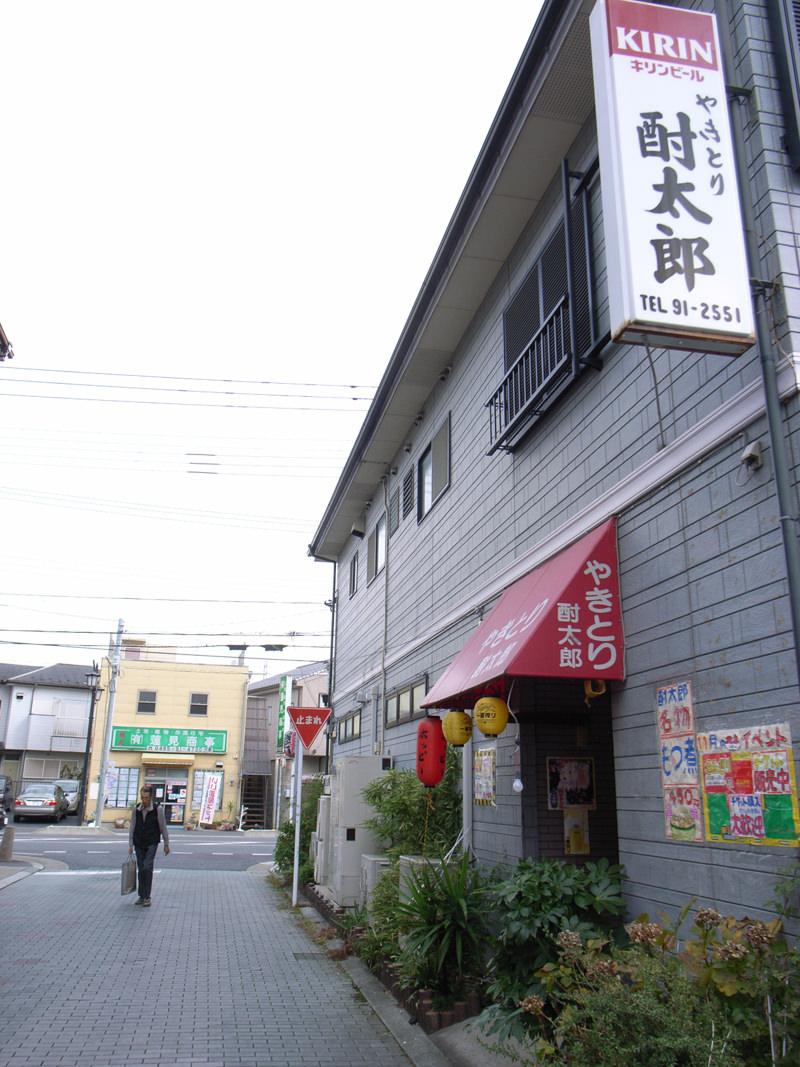 R0013714-kitamoto-snap-20151107-2